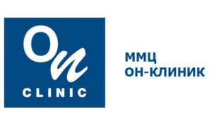 ММЦ он-клиник все для вашего здоровья