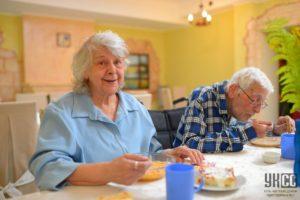 Дом престарелых – уютный уголок
