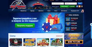 Obzor kazino vulcan klub cazino.comigry na dengi